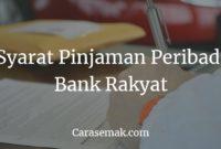 Syarat Pinjaman Peribadi Bank Rakyat