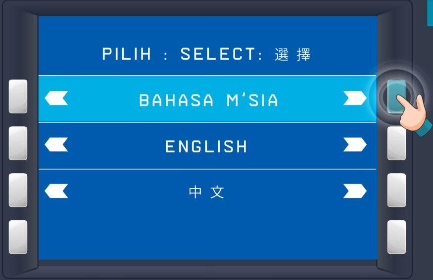 ATM Bahasa Malaysia