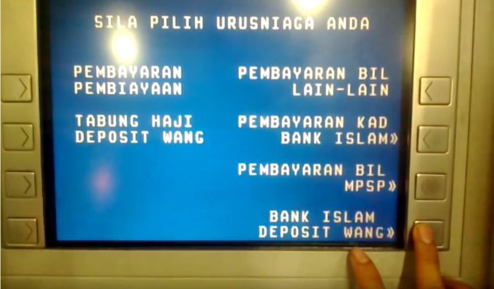 Cara Urusniaga ATM Bank Islam