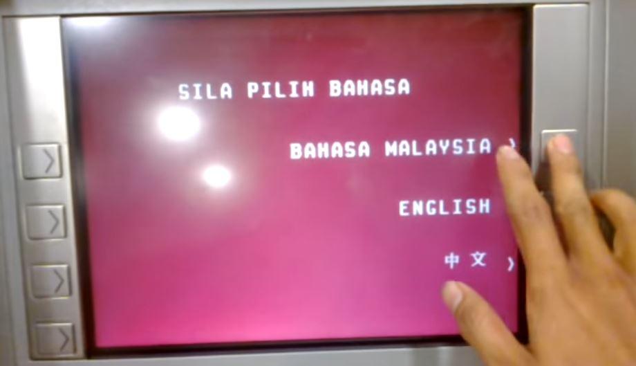 Pilih bahasa mesin ATM