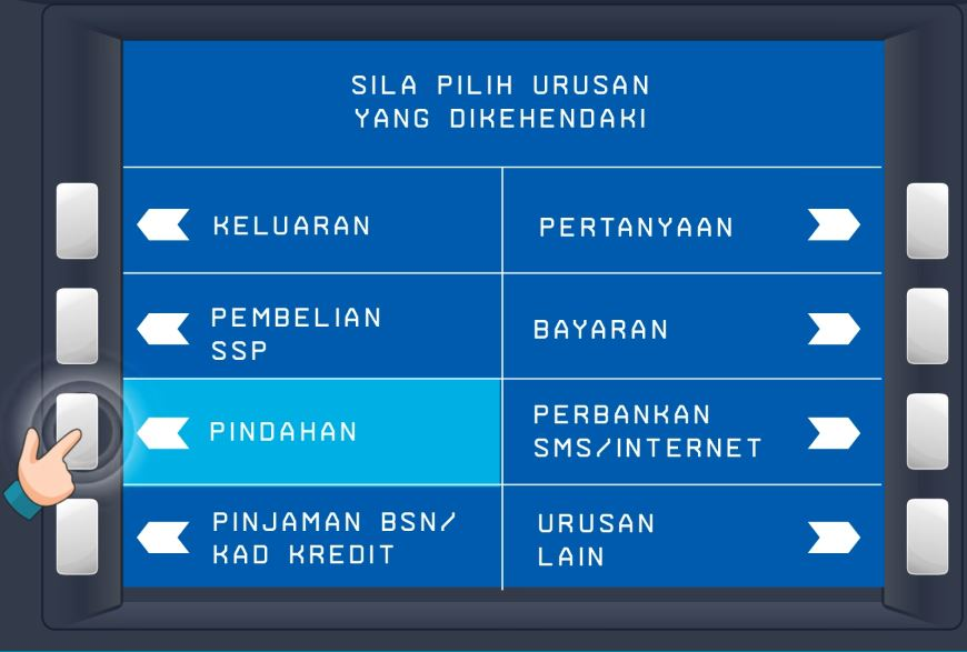 Transfer Wang BSN Melalui ATM