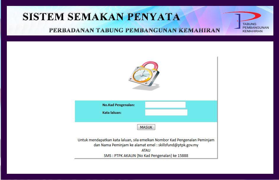 Semakan Baki Pinjaman PTPK Online