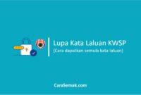 Lupa ID Pengguna KWSP